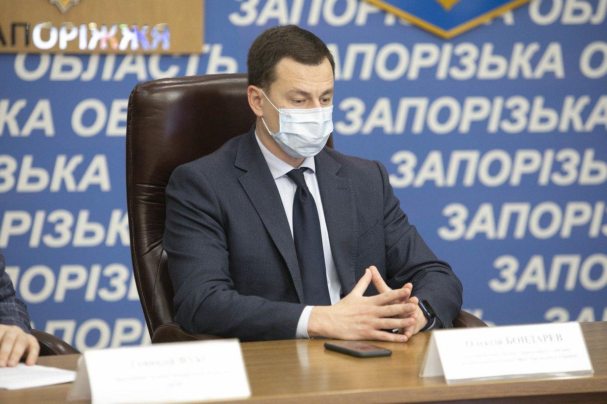 В Мелитополе реализуются проекты Европейского инвестиционного банка, фото-1