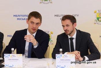 Иван Федоров принял участие в конференции с Европейским инвестиционным банком, фото-2