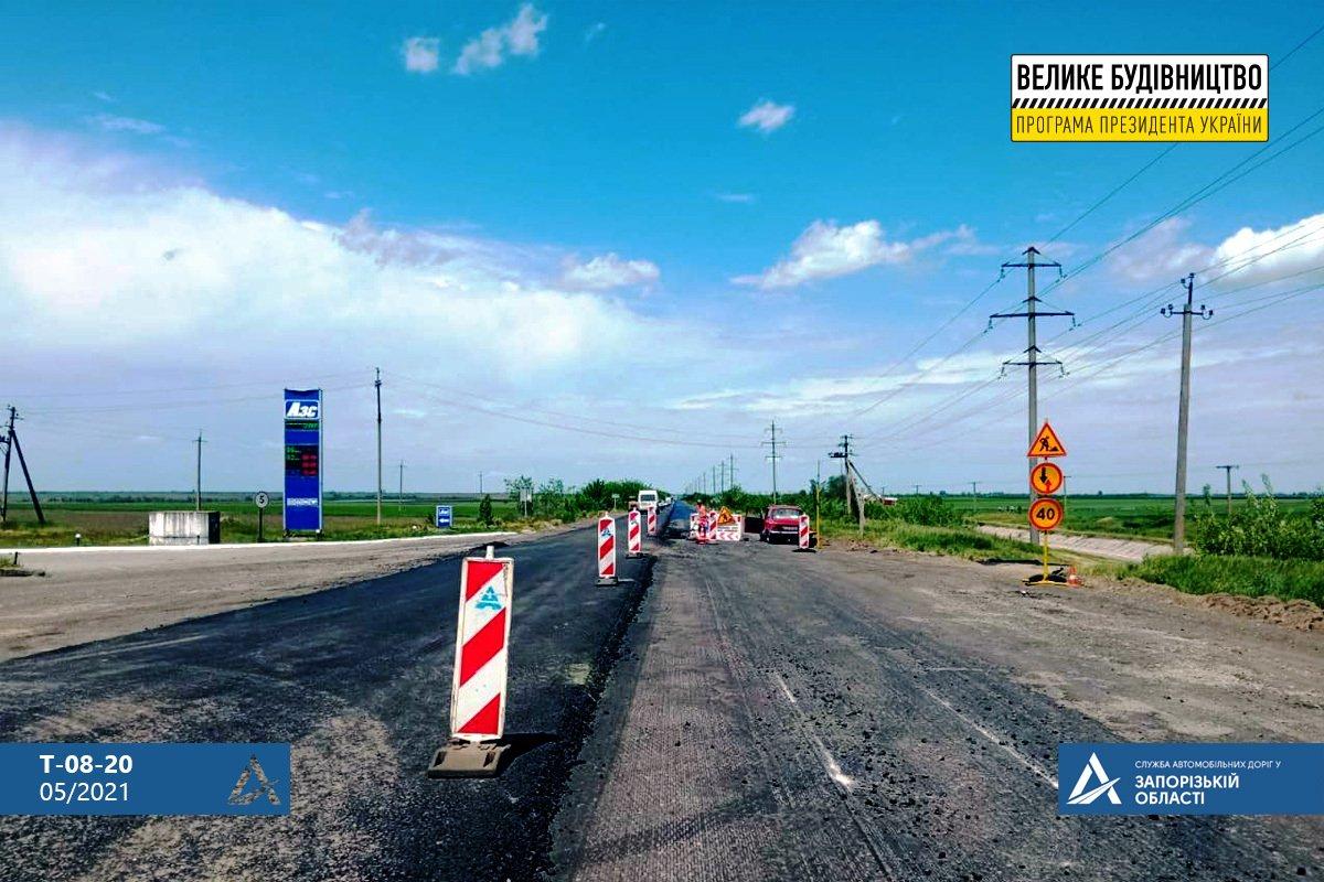На Запорожские курорты прокладывают новые дороги, фото-1