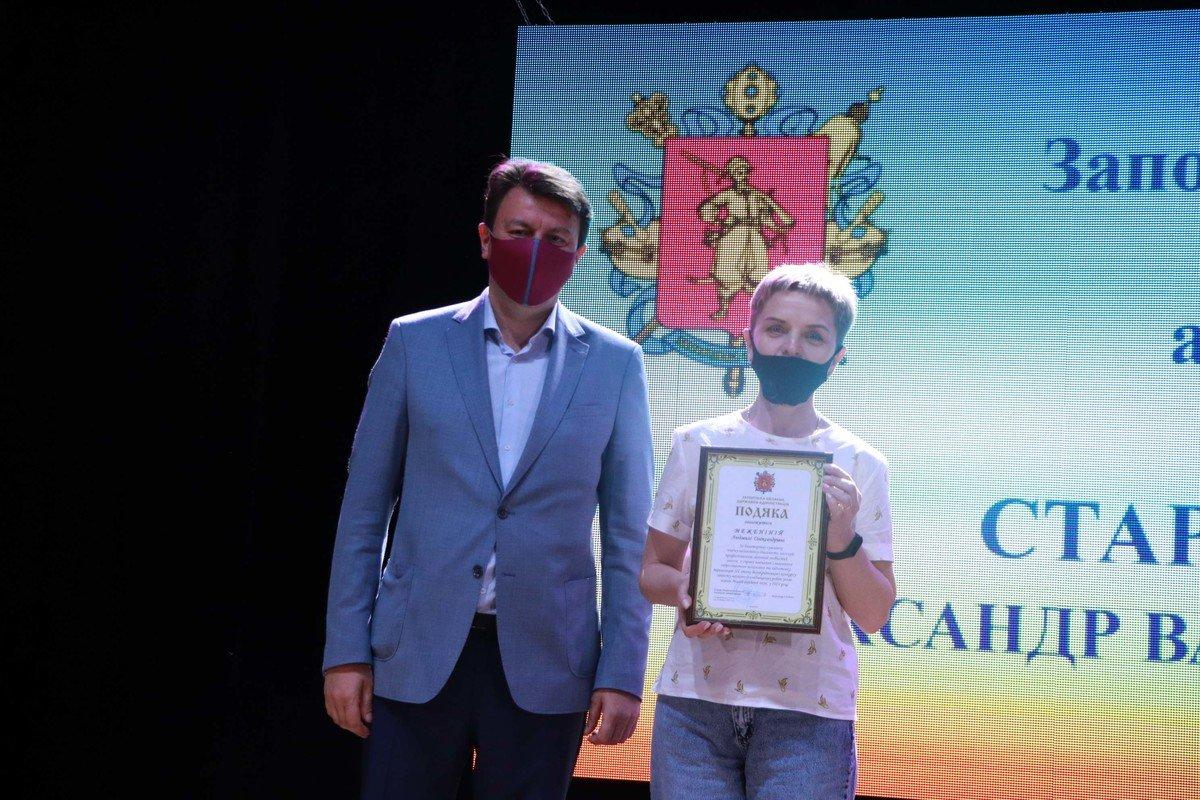 24 ученика Запорожской области получили областную премию, фото-2