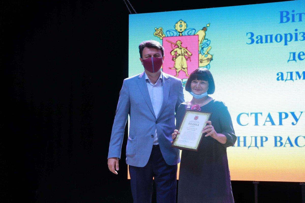 24 ученика Запорожской области получили областную премию, фото-3