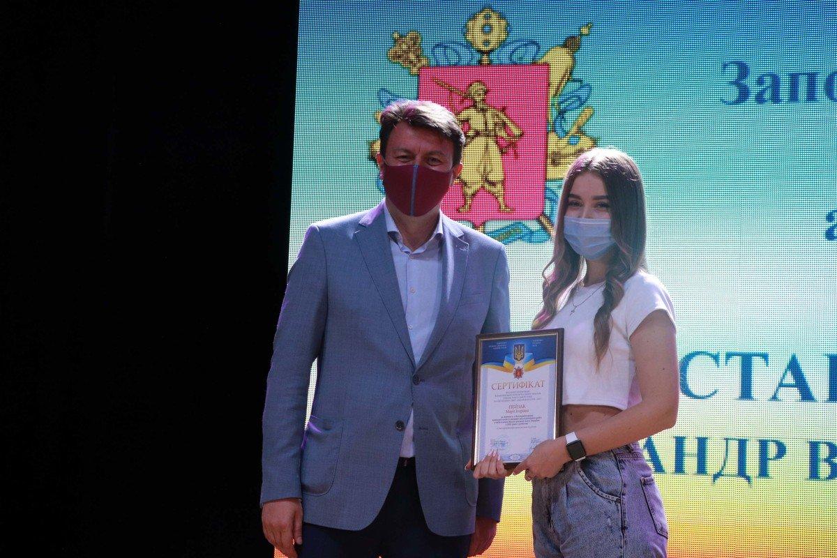 24 ученика Запорожской области получили областную премию, фото-4