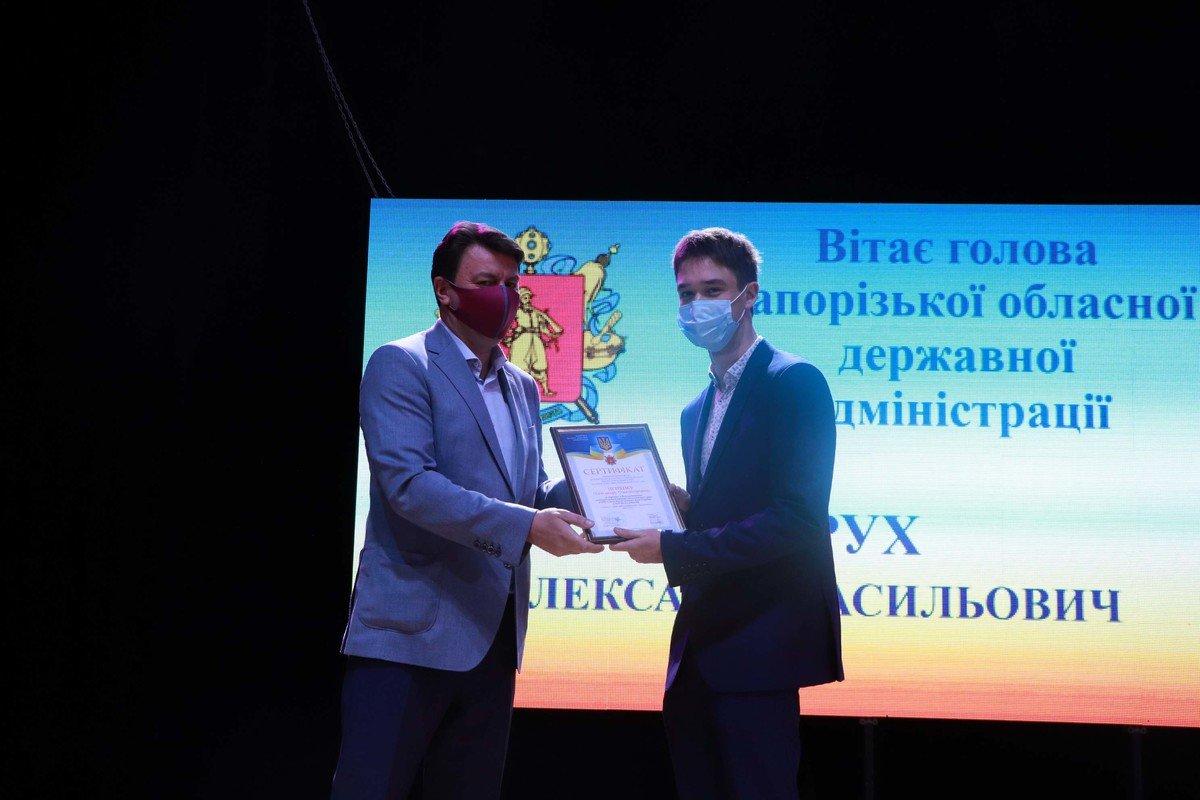 24 ученика Запорожской области получили областную премию, фото-5
