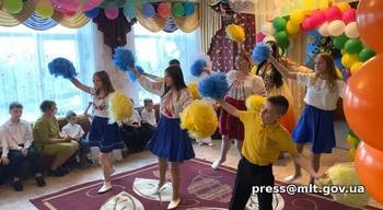 В Мелитопольском центре реабилитации отметили День защиты детей, фото-2