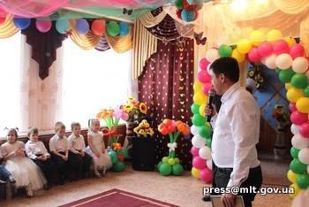 В Мелитопольском центре реабилитации отметили День защиты детей, фото-1