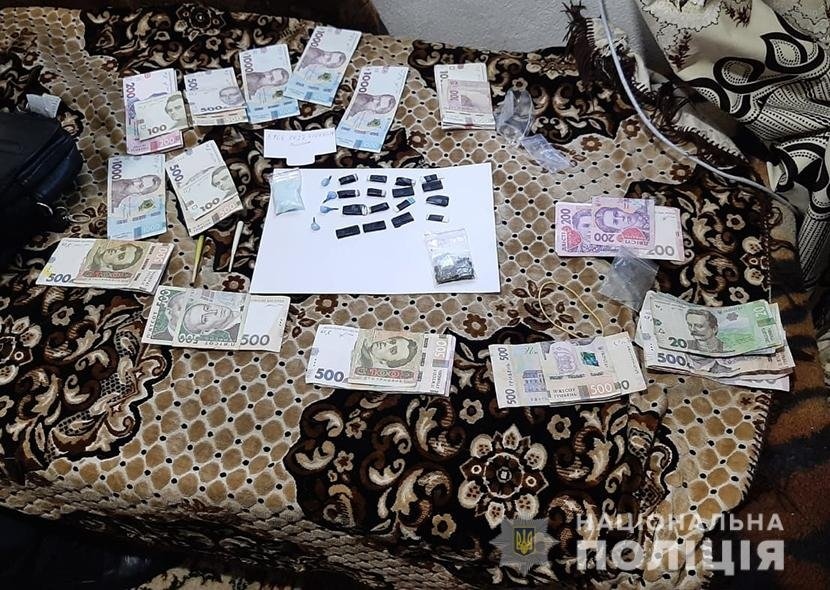 В Орехове задержали наркодельцов, фото-1
