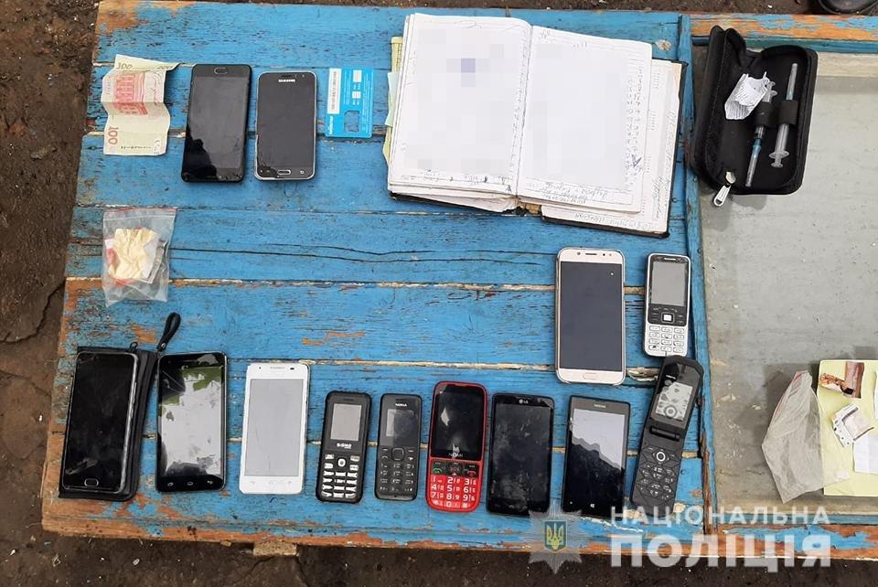 В Орехове задержали наркодельцов, фото-2