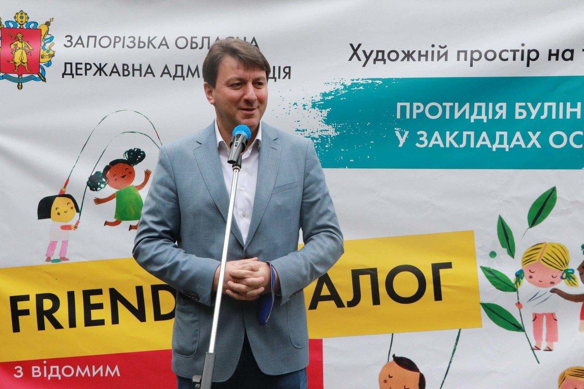 В Запорожье стартовала акция Friendly-диалог, фото-1