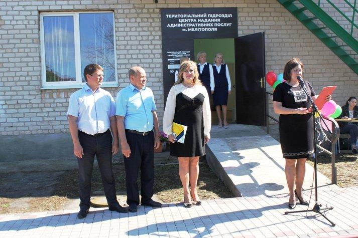 Открылось Новенское подразделение ЦНАП Мелитополя, фото-1