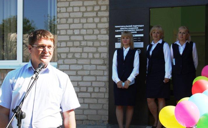 Открылось Новенское подразделение ЦНАП Мелитополя, фото-3